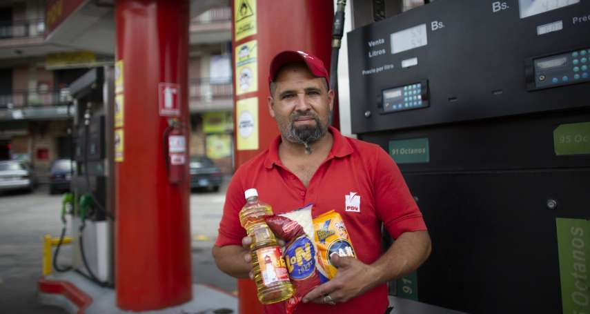 200,000%的通貨膨脹,日子怎麼過?委內瑞拉民眾用白米、食用油、香菸換汽油