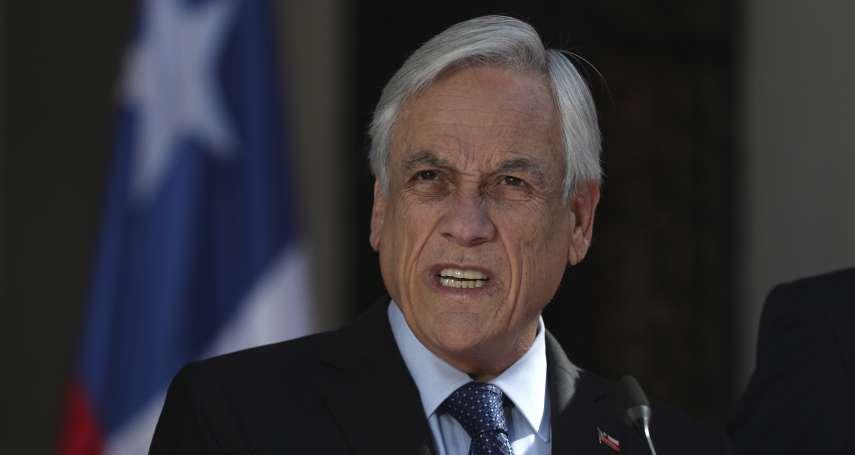 領導人放大絕》動亂不止、民怨難平怎麼辦?智利總統皮涅拉:內閣部長全部撤換!