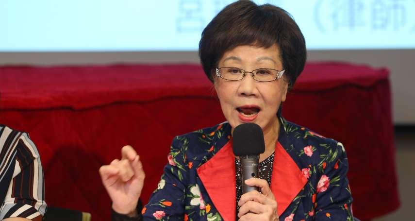 BBC專訪》美麗島事件40週年 前副總統呂秀蓮感嘆台灣民主倒退