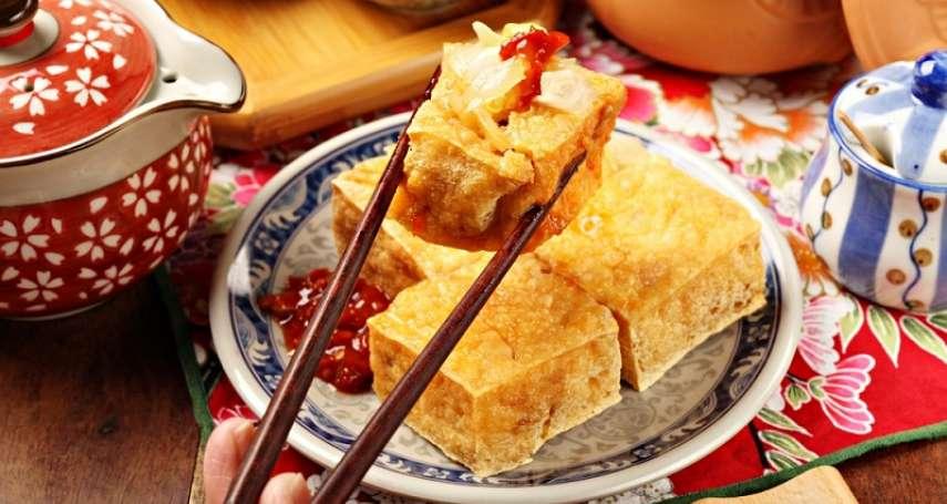 許多人不敢吃的「台灣之光」其實超健康!英國研究:吃臭豆腐能幫助減重、控制糖尿病,還有這些好處