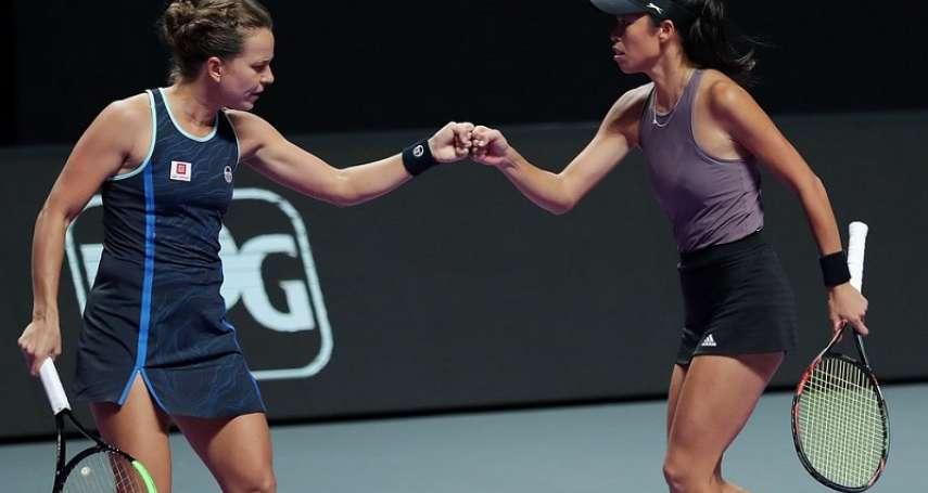 網球》謝淑薇女雙小組賽勝出 WTA年終總決賽開紅盤