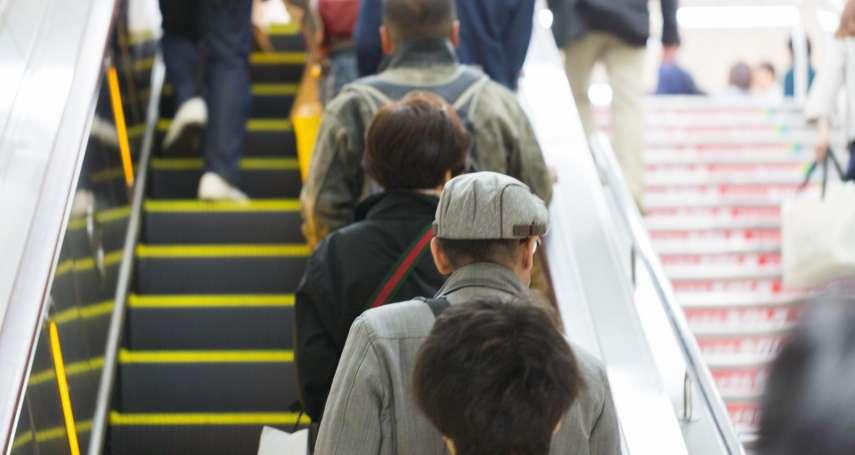 搭手扶梯不要再空出單側啦!日本專家告訴你搭電扶梯「不要走」的真正原因