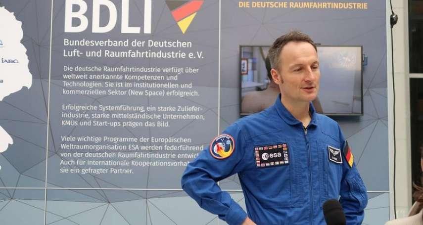美俄太空競賽已逾半世紀,為何科技大國德國一直不參一咖?德國業者:數據與法律才是未來的關鍵