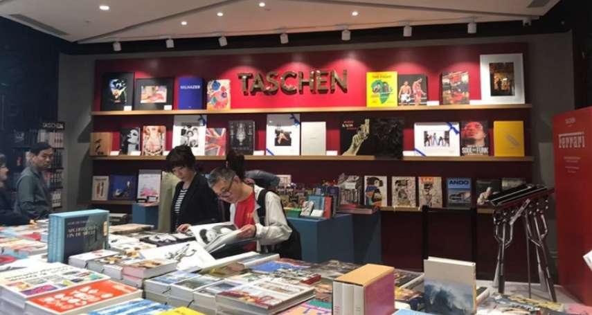 徐宗懋觀點:為何德國大出版商TASCHEN敢公開支持西藏分裂勢力?