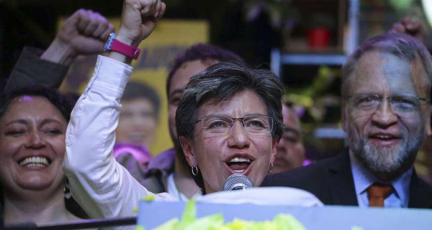 彩虹女力》哥倫比亞首都選出史上第一位女同志市長!羅培茲:我個人的一小步,為全國女性邁出一大步