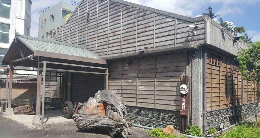 推廣林業教育 羅東林業文化園區「森美館」辦理公開標租