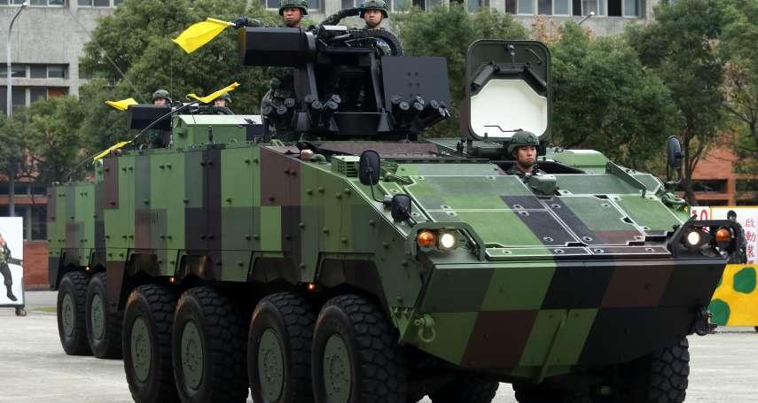 螺絲鬆了?萬鈞任務甲車裝備「失蹤」半年 憲指部:商規零件無安全顧慮