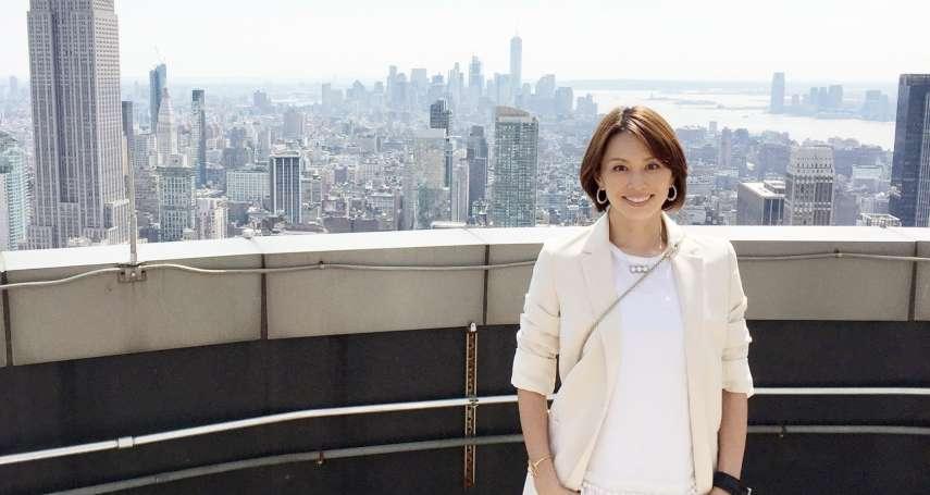 從日本最紅「外科醫」到全英文演出百老匯!揭「日劇女王」米倉涼子的不敗之路