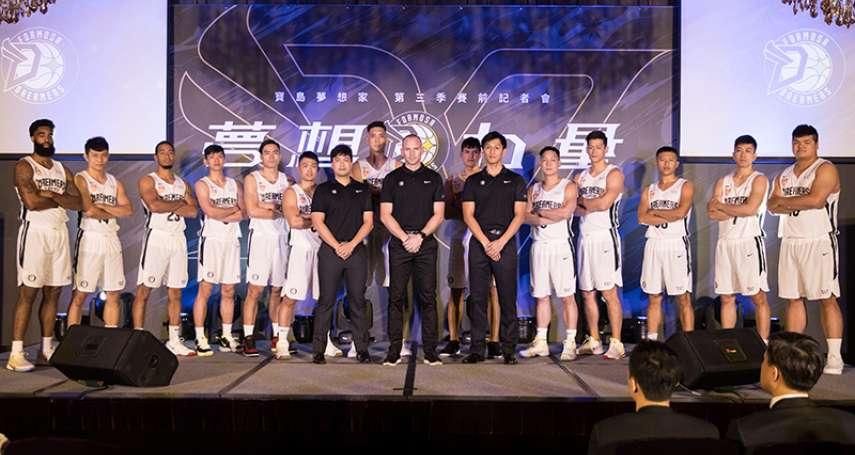 籃球》寶島夢想家放眼新賽季 喊出新口號「夢想的力量,無限大!」