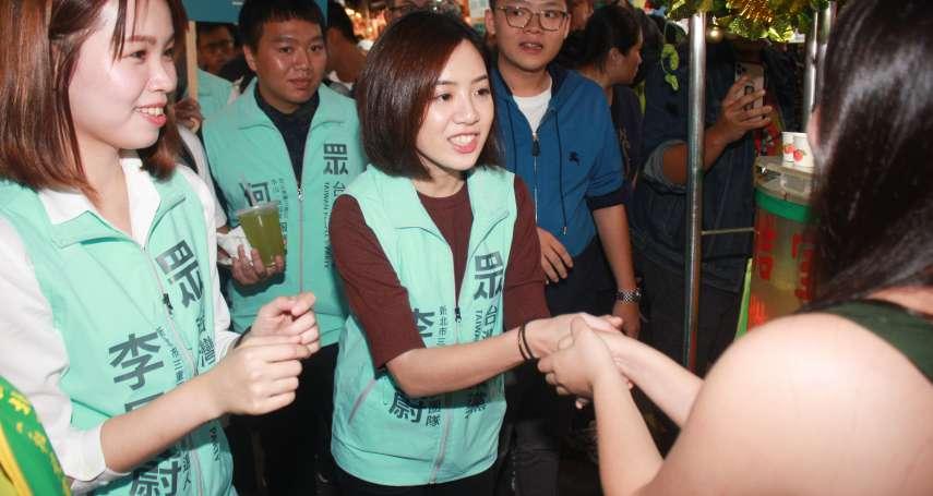黃瀞瑩列不分區「吸肥宅」惹議 柯文哲:鼓勵年輕人走到投票所,還是要有吸票機