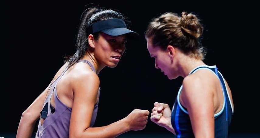 布里斯本網賽》 謝淑薇與搭檔史翠可娃闖決賽 挑戰新賽季首冠