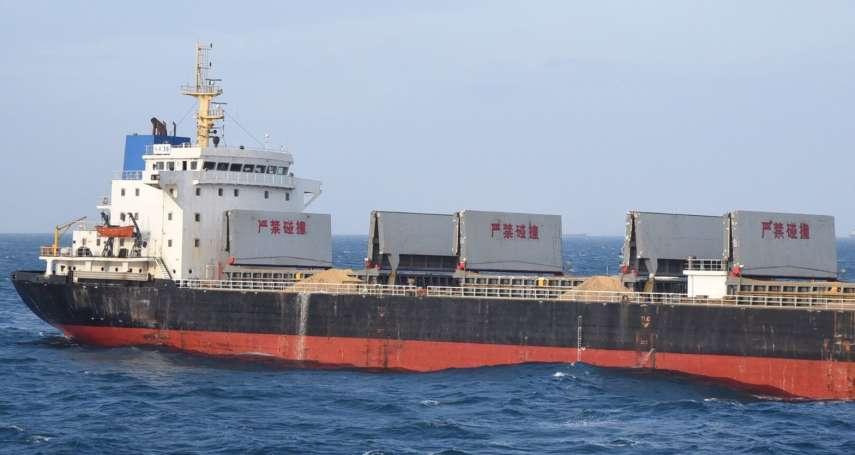 謝寬永觀點:維護海洋資源,嚴密取締違規拖網