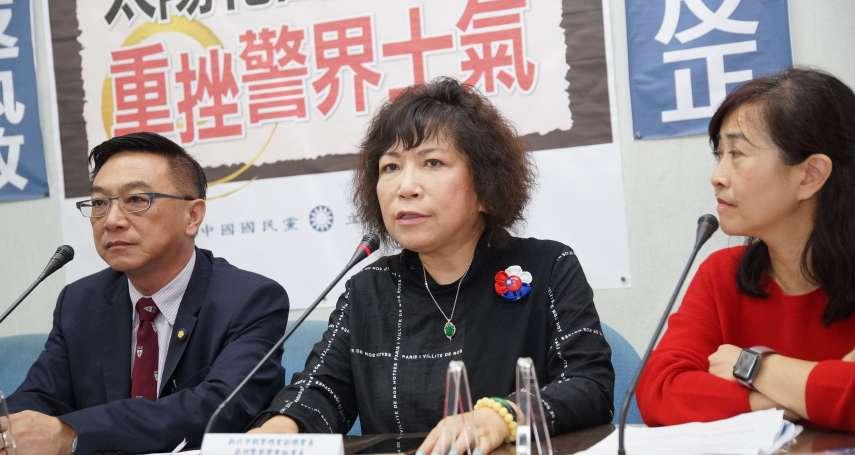 劉性仁觀點:民粹當道公權力挫敗,司法成幫兇