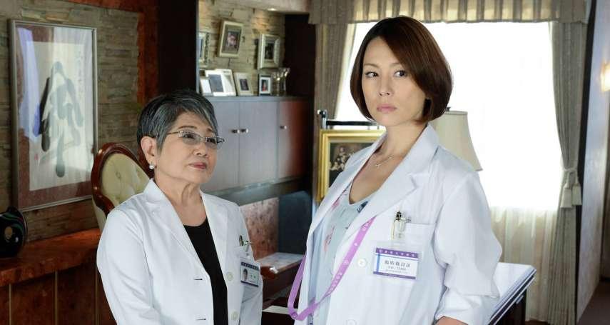 一台手術入帳上千萬…在日本當兼差醫生真的這麼好賺嗎?真人版「派遣女醫」揭業界秘辛