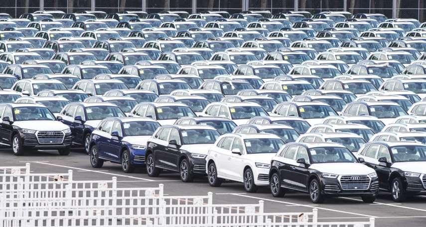 華爾街日報》中國汽車銷量連續17個月下跌,國有汽車製造商聯手對抗不景氣
