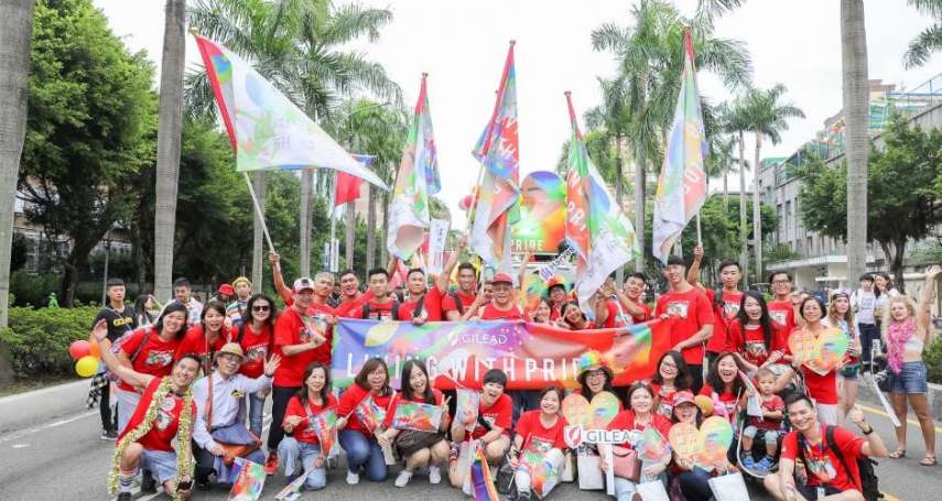 讓員工好驕傲!吉立亞醫藥積極打造友善多元職場,成台灣同志遊行官方贊助商!