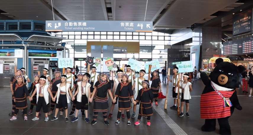 台中高鐵站與市民廣場快閃 超人氣  宣傳原音天籟音樂節