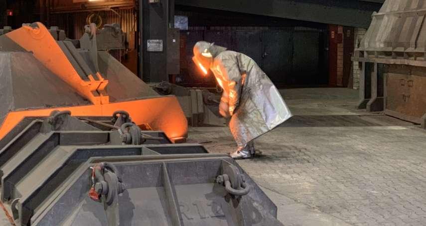 德國直擊》加速減碳成企業首要任務!水泥、鋼鐵業如何撕下「排碳大戶」標籤?