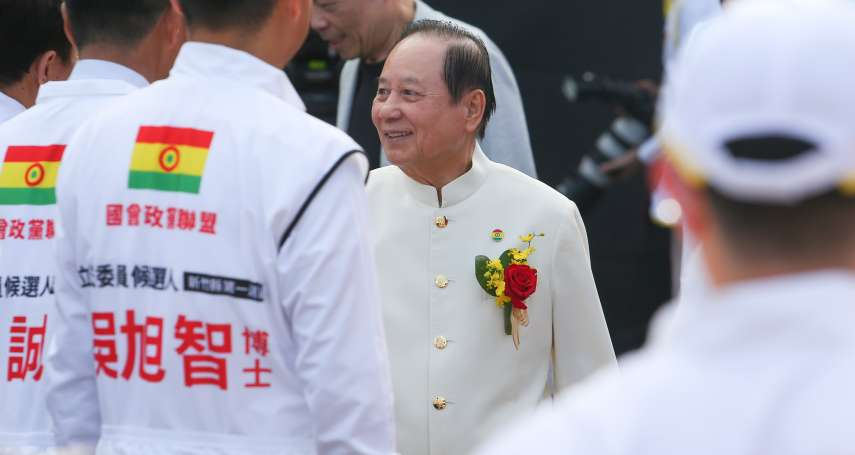 妙天「國會政黨聯盟」曾誓師為弱勢發聲 24日宣布解散