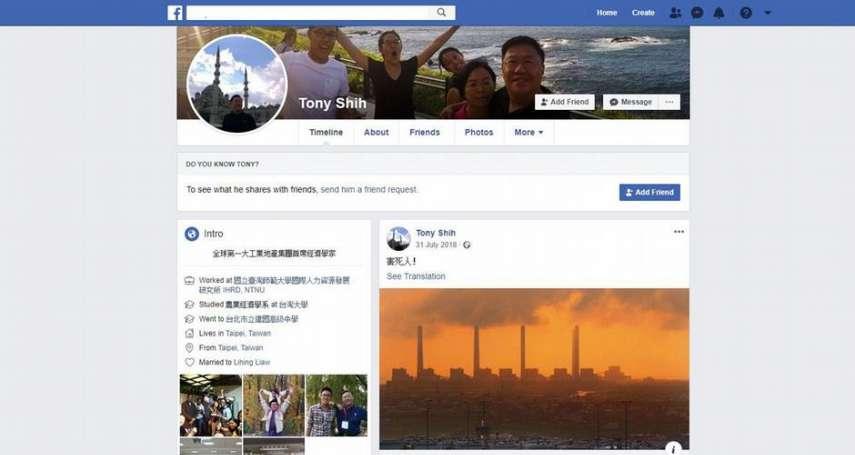 台灣退休教授在中國失蹤一年多 家人不敢吭聲,營救者保持低調