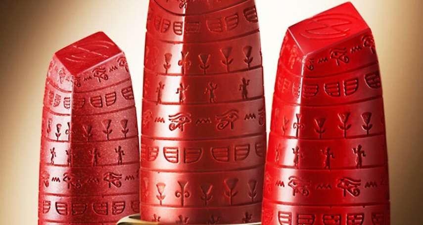 當口紅刻滿古埃及文,一秒變身埃及豔后!大英博物館聯名美妝文創,完美融合歷史想像與現代時尚