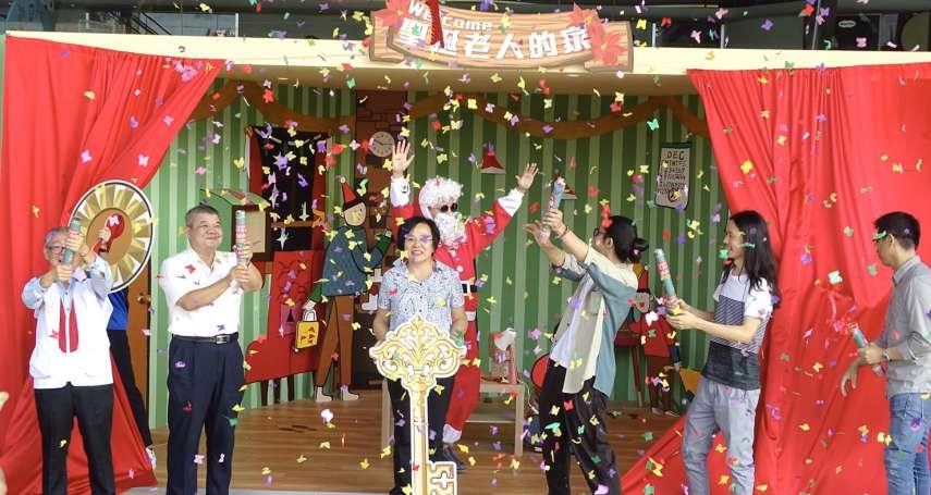 協助家扶實現孩童聖誕願望 錠嵂藍鵲、新東陽投入「聽見孩子聖誕心願」