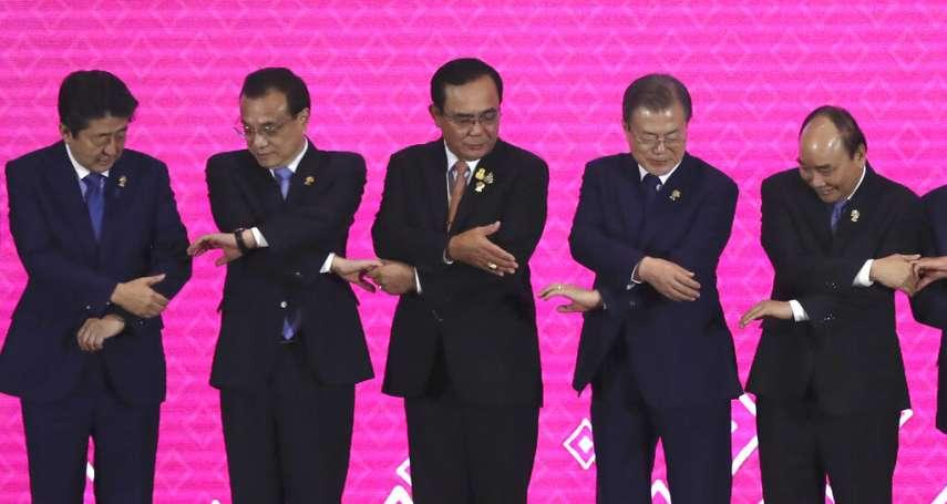2020年展望》越南接掌東協主席國 南海主權糾紛恐持續發酵