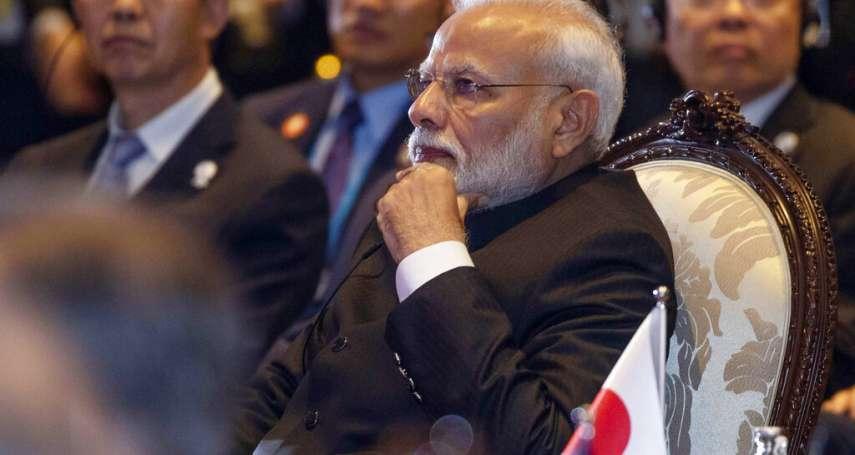 新新聞》層次沒比CPTPP「高級」,沒圈住印度是RCEP最大挫敗