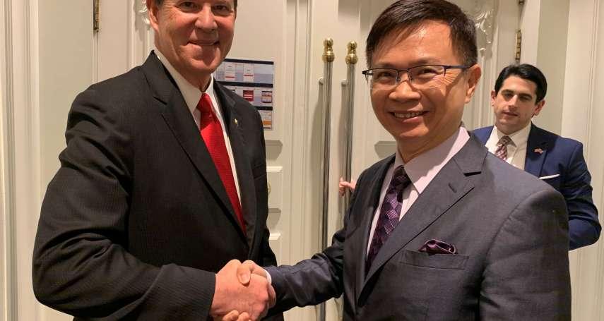 印太商業論壇》晤美官員談印太市場合作 黃志芳宣布成立「台美經貿拓展辦公室」