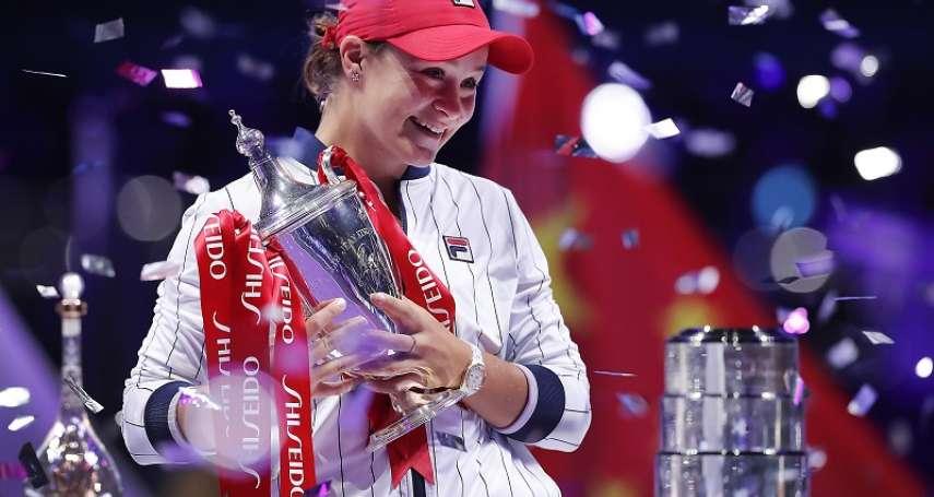 網球》巴蒂 WTA 年終賽封后 《ESPN》列出背後代表的4大意涵