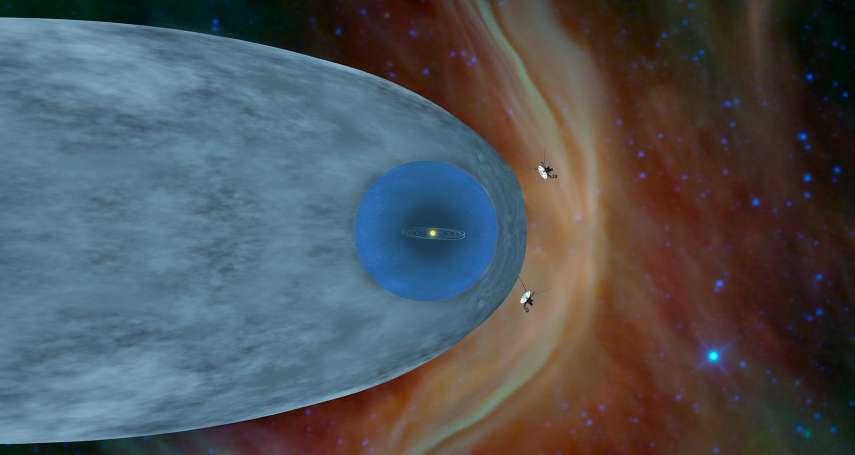 飛向宇宙,浩瀚無垠》NASA「航海家二號」離開太陽系、傳回最新數據 首度揭開星際空間神祕面紗