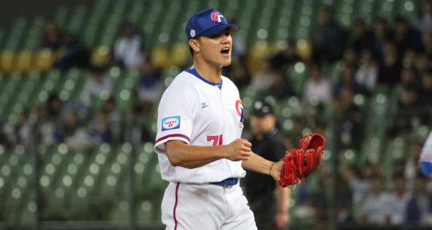 MLB》江少慶小聯盟約加盟老虎 受邀參加大聯盟春訓