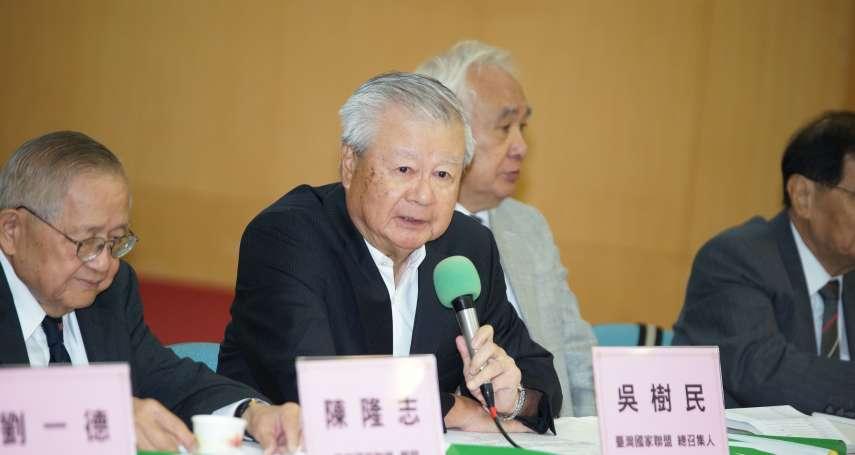 李佳芬稱「母語教育浪費資源」 吳樹民:這是中國人才會有的想法