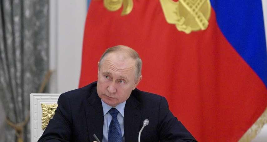 俄羅斯總統普京喊話淘汰維基百科:我們創「百科網站」,會比「誰都能編」的維基更值得信賴!
