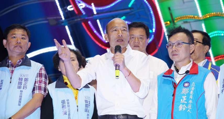 韓國瑜再談買房合法 強力譴責侵犯個資