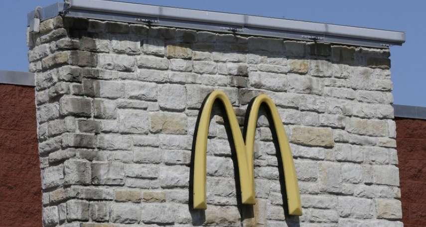 從麥當勞總裁被炒看辦公室戀情》「多情上司俏下屬」真浪漫?如果權力不對等,兩情相悅真的存在嗎?