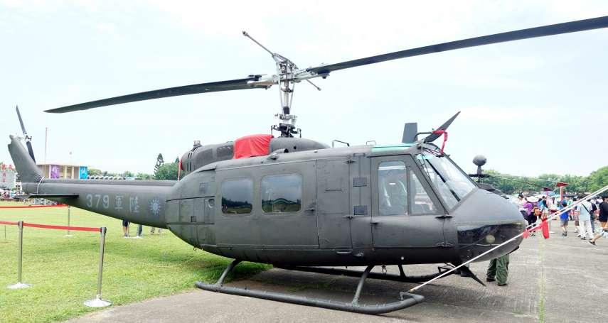 UH-1H退役》從穿梭災難現場,到執行作戰任務 回顧1970年起盤旋台灣各角落的「老U機」