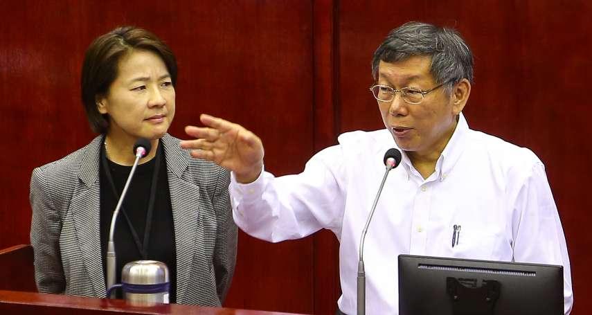 蔡英文點名榮總醫遭疑「綠色恐怖」 柯文哲:算是失言,不要理她