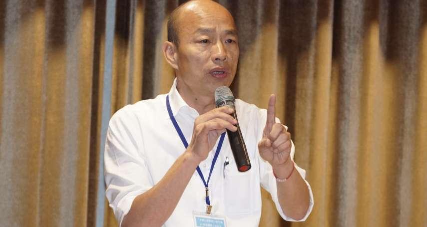 韓國瑜提「母語回家學」 李永得:中國共產黨現在就是這樣