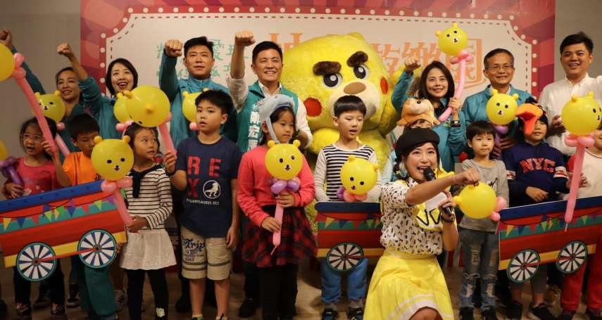 輝熊愛玩俱樂部辦「神奇遊樂園」 momo哥哥姐姐與親子同樂