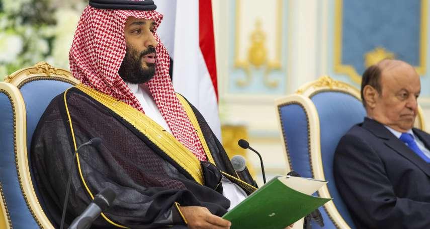 美國大選與國際關係》拜登曾表明檢視雙邊關係 沙烏地阿拉伯王室最後還是祝賀勝選