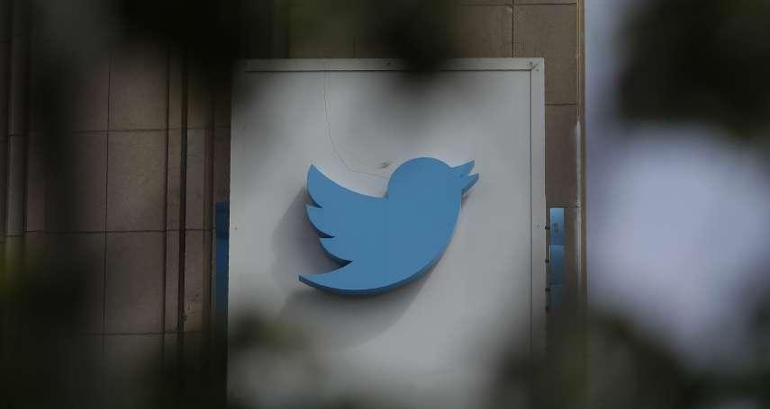 為虎作倀?前推特員工遭控「竊取異議人士個資」主使者就是沙烏地王室