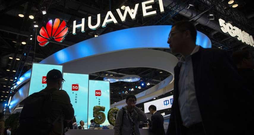 高長專文:美國要經濟與中國脫鉤,更要遏制中國科技發展!