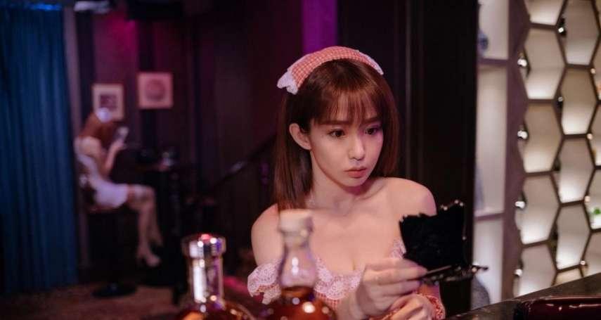 影評:藍正龍初執導、瑤瑤「下海」一搏的最暖國片《傻傻愛你,傻傻愛我》看完為何讓人尷尬?