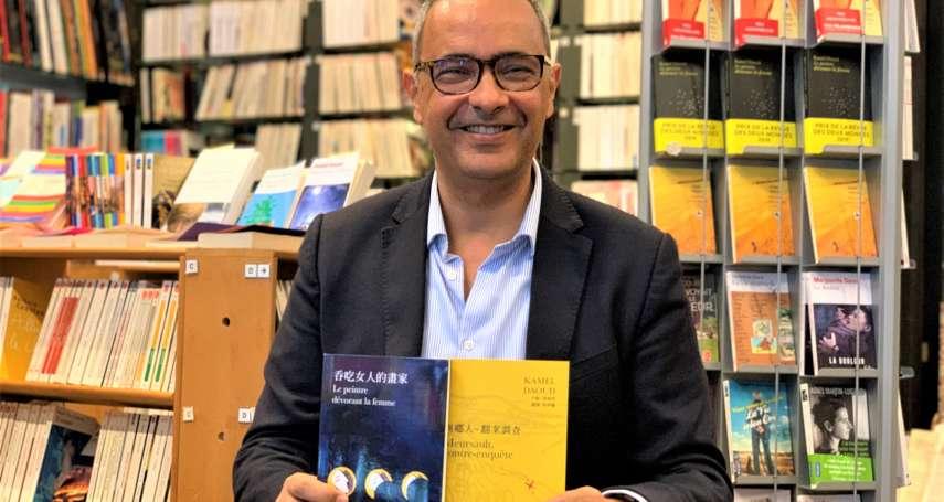 「把字句變成自己怦然心動的對象」 專訪自學法語且堅持法文寫作的阿爾及利亞作家答悟得