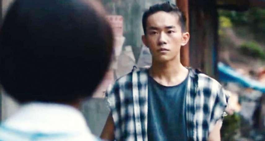 新新聞》《少年的你》擊中中國人的青春痛感