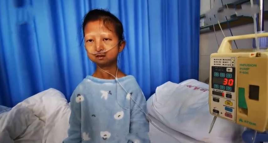 她24歲、體重僅20多公斤,每天只能花9元…吳花燕事件引中國網友怒火:政府到底在幹嘛?