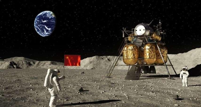 又一個中國夢:2050年之前建立月球經濟區,北京想做「太空超級大國」