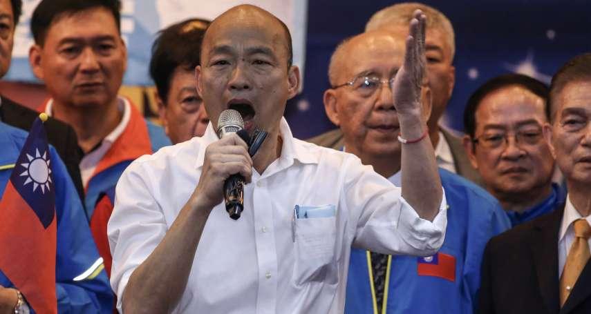 TVBS民調》韓國瑜造勢頻端牛肉 「這個政見」最多民眾贊成