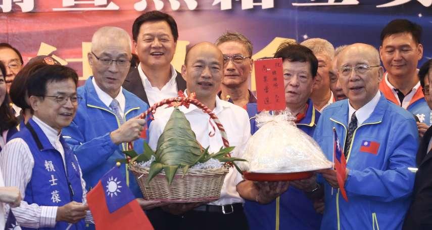 觀點投書:國民黨的大老、要員們,能不汗顏?